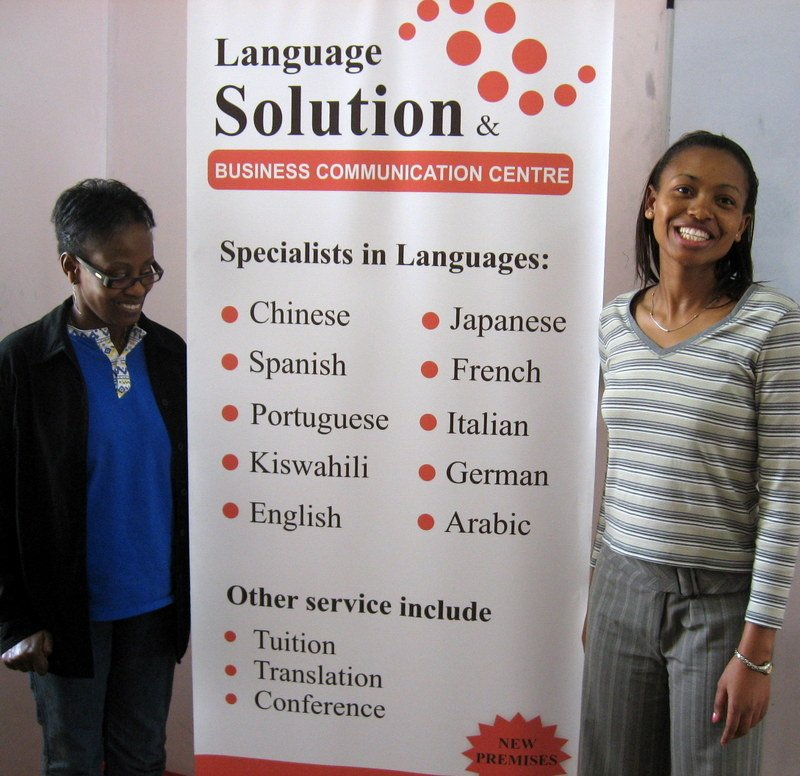 Kenya Successes: Competition Grand Prize for Language Solutions